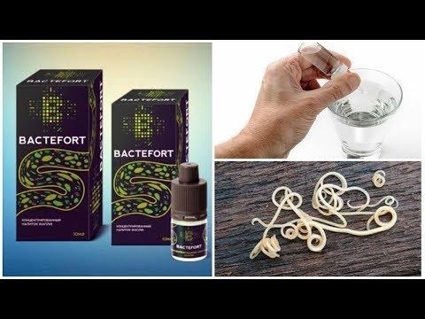 Bactefort költsége. Bactefort teljesen haszontalan? Vagy egy bennfentes tipp?