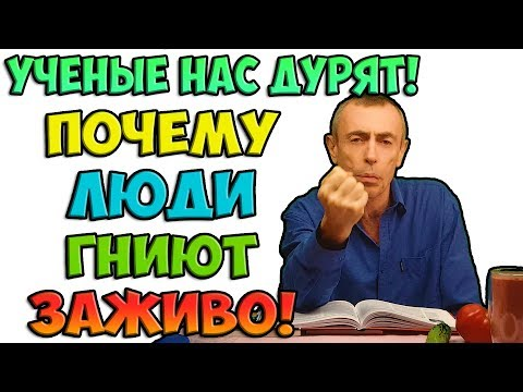 Vitaliy Ostrovsky paraziták tisztítása)