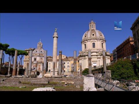 A római WC elterjedt a parazitákkal)