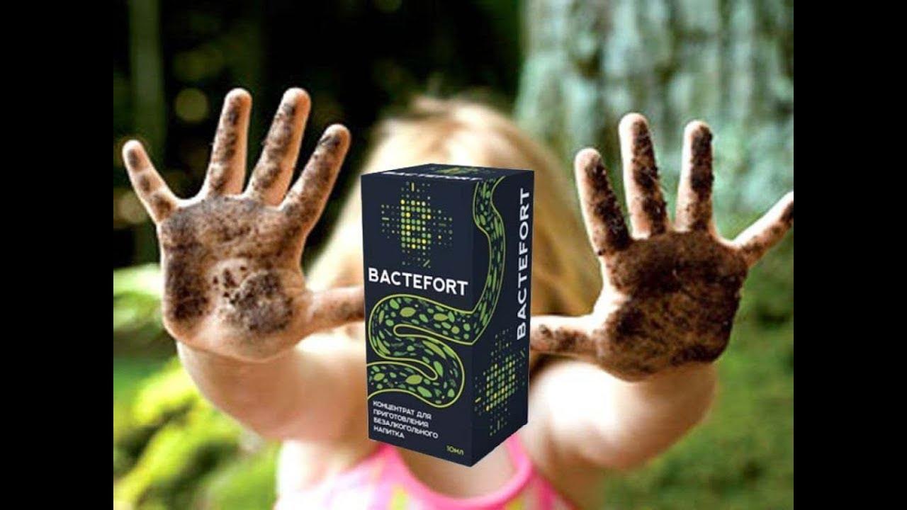 bactefort üdítőital koncentrátum)