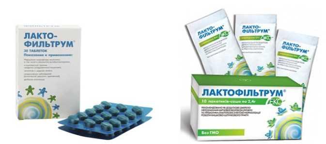 gyógyszerek, amelyek eltávolítják a test mérgezését