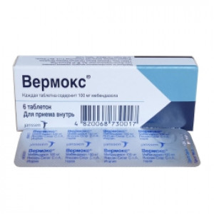 вермокс таблетки цена киев