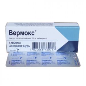 вермокс таблетки цена киев)
