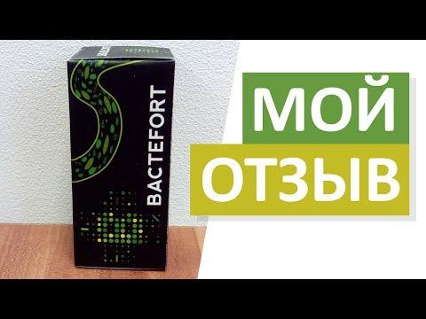 bactefort vásárlás voronezh)