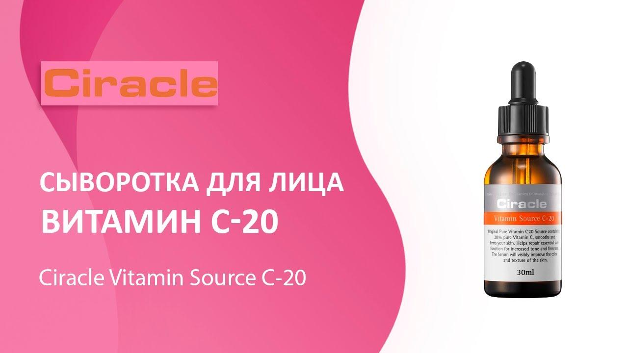 rossz leheletű vitaminok)